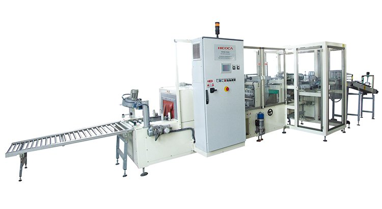 BGWZ158 Full-automatic Heat Shrink Film Packaging Machine