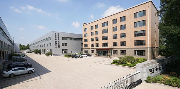 HICOCA Office Building